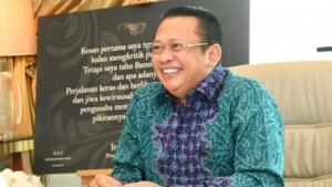 Bambang Soesatyo-1631677897