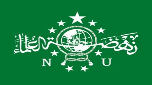 Logo Nahdatul Ulama-1633718315