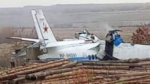 Pesawat pengangkut penerjun jatuh di Rusia-1633857770